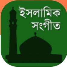 ইসলামী সংগীত- কেয়ন ইমরান