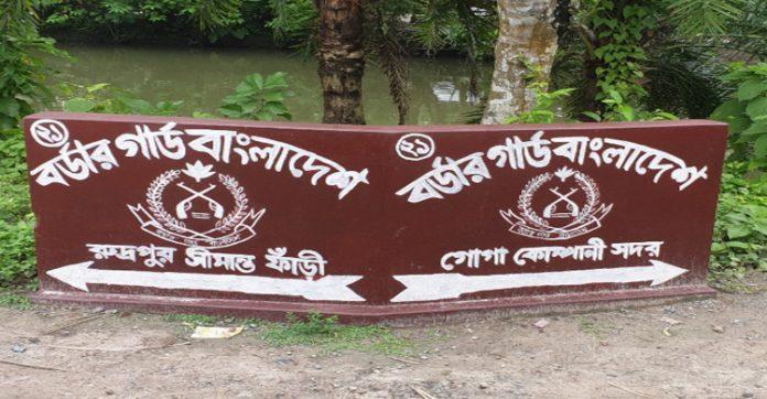 শার্শায় বাংলাদেশি যুবক বিএসএফের গুলিতে আহত