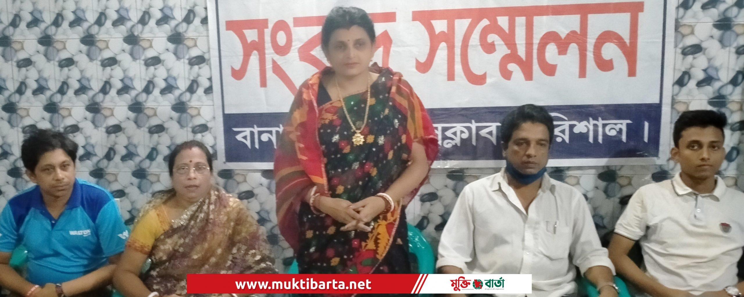 বানারীপাড়া পৌরসভা নির্বাচনে সংরক্ষিত নারী কাউন্সিলর পদে পূর্ণিমা ঘোষের প্রার্থীতা ঘোষণা