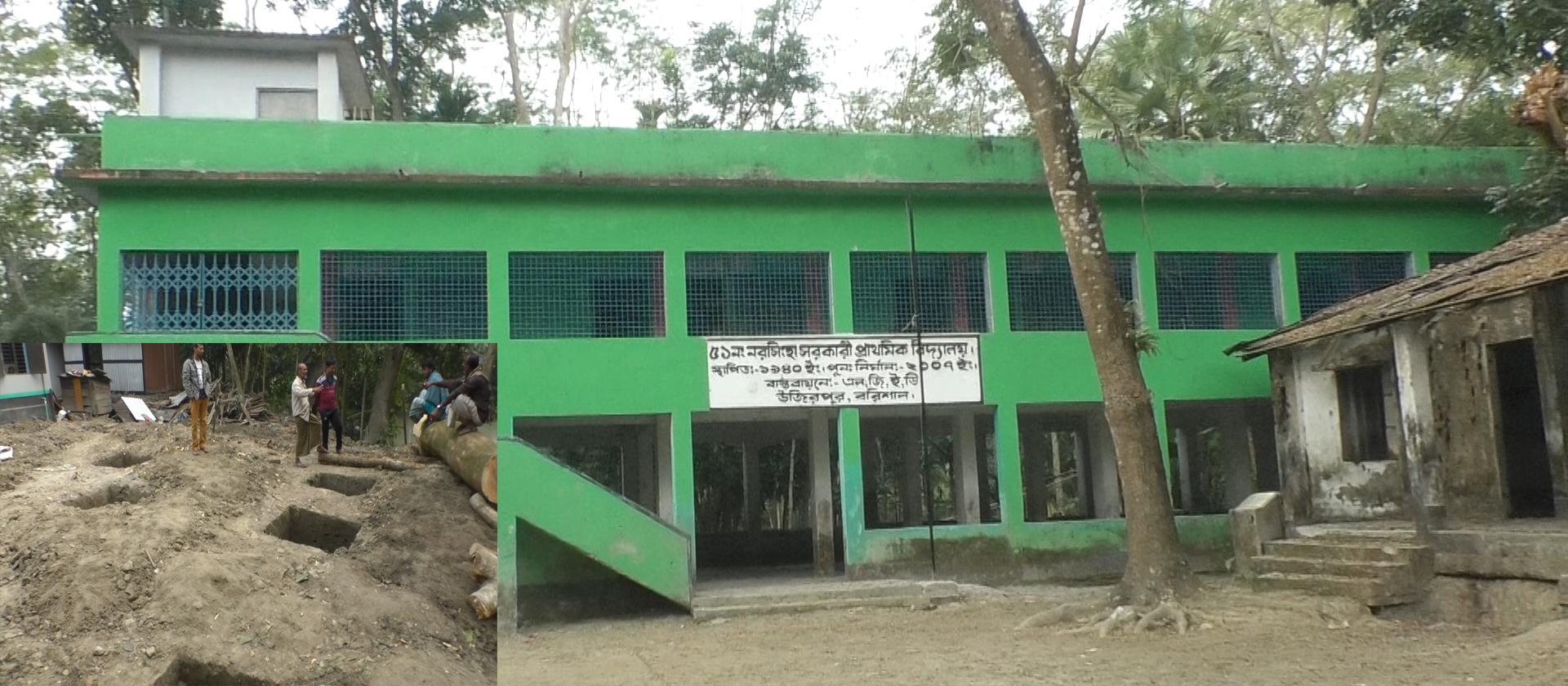 উজিরপুরে সরকারী প্রাথমিক বিদ্যালয়ের জমি দখল করে বাড়ি নির্মানের অভিযোগ উঠেছে
