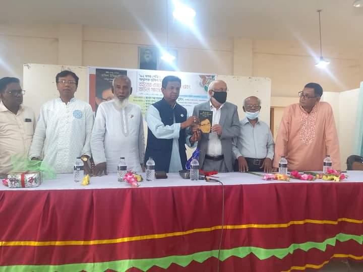 '৬২ বসন্ত পেরিয়ে তফিল উদ্দিন মণ্ডল' বইয়ের মোড়ক উন্মোচন অনুষ্ঠান