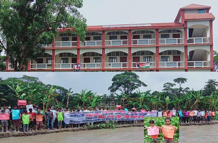 বানারীপাড়ায় দু'টি বিদ্যালয় সন্ধ্যা নদীর ভাঙ্গন থেকে রক্ষার দাবীতে মানববন্ধন